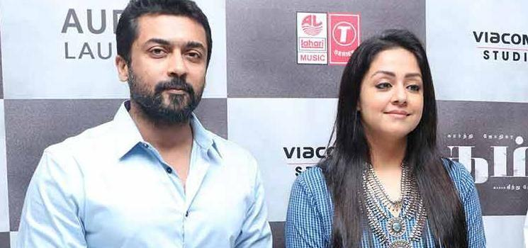 Vijay Sethupathi Supports Suriya and Jyothika