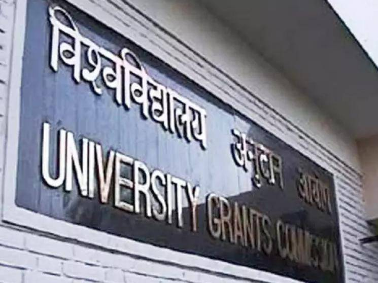 UGC gives out academic plan for colleges for 2020 to 2021