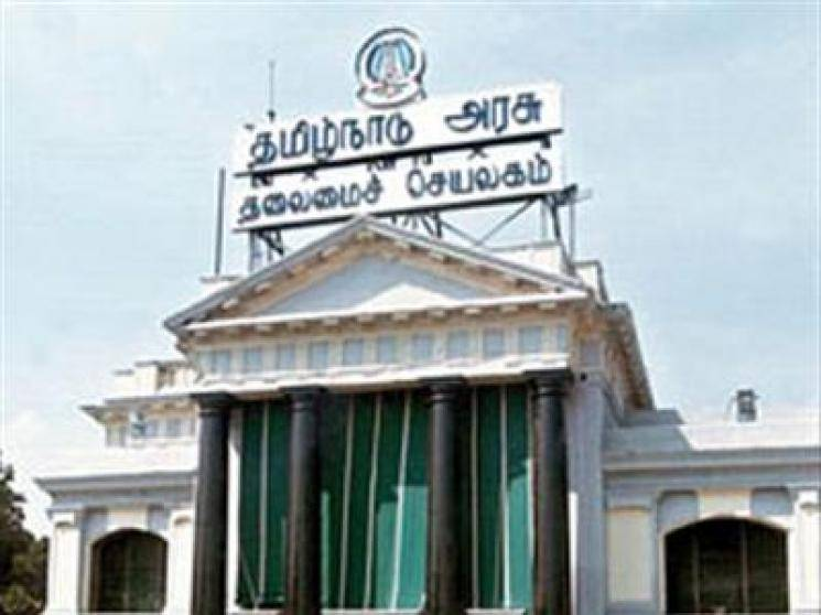 Special group to attract Companies to Tamil Nadu