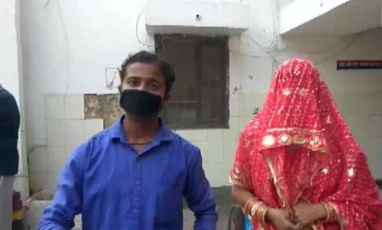 Coronavirus Lockdown twist Son goes to buy groceries returns with secret wife
