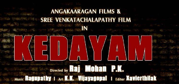 rajmohan director