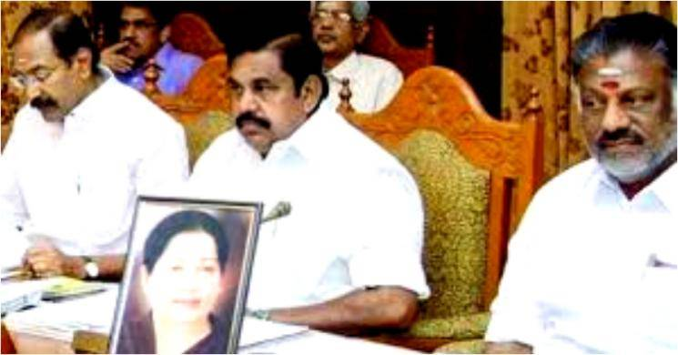 TN cabinet meeting Starts today
