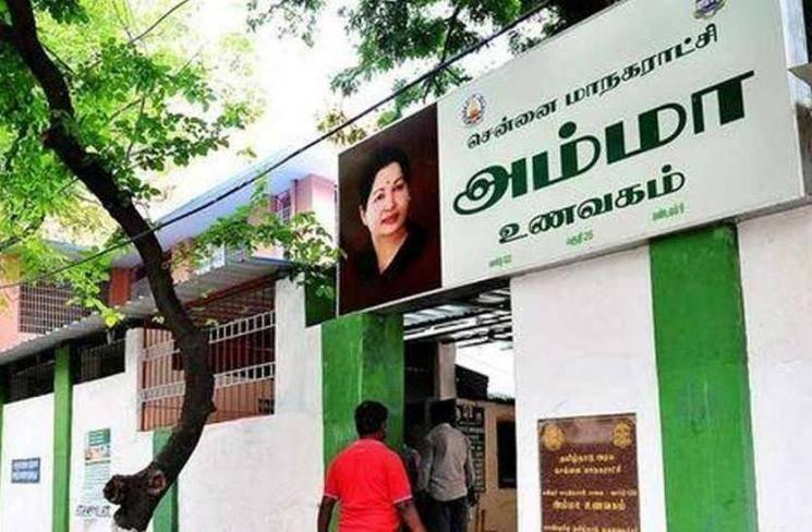 Coronavirus lockdown: Free food in all Chennai city Amma Canteens till May 17 Test