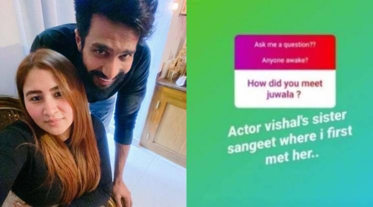 Vishnu Vishals First Meeting With Jwala Gutta