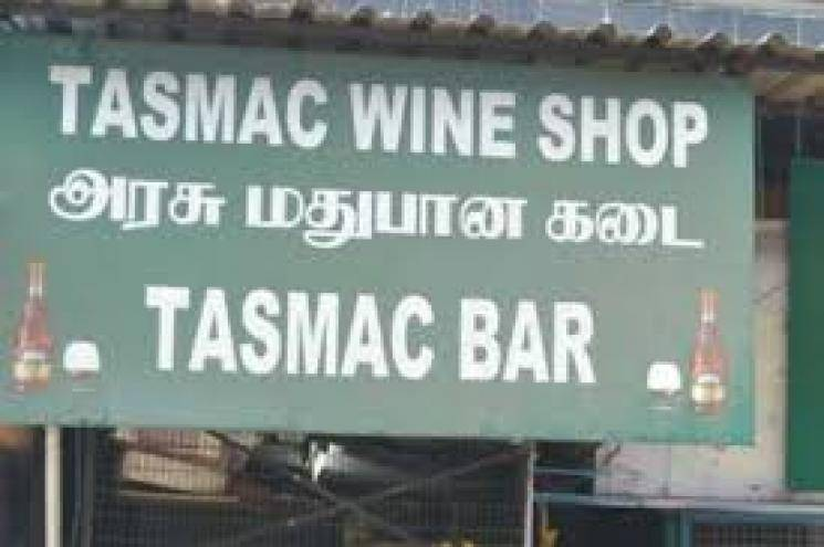 Liquor Price Hike by Rs 20 - TNGovt