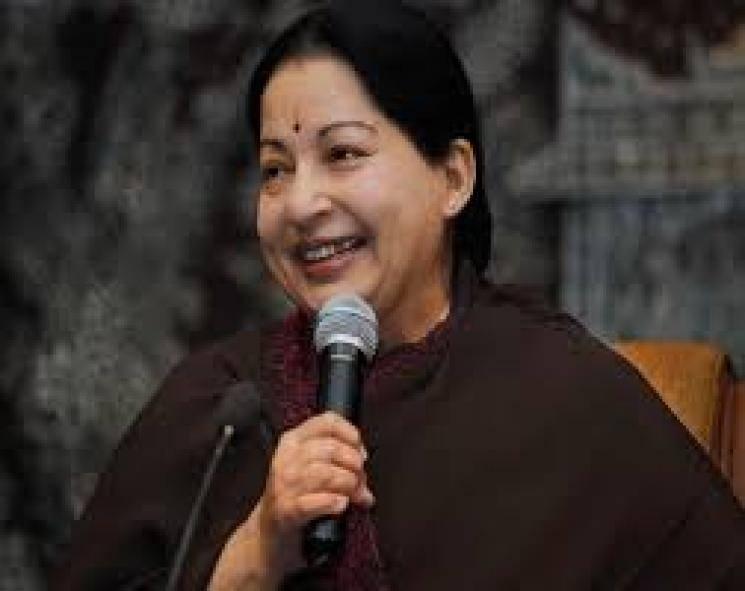 Jayalalitha house Veda Nilayam to become memorial