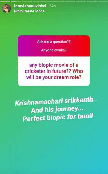 Vishnu Vishal wants to act in the biopic of Krishnamachari Srikkanth! Check Out!