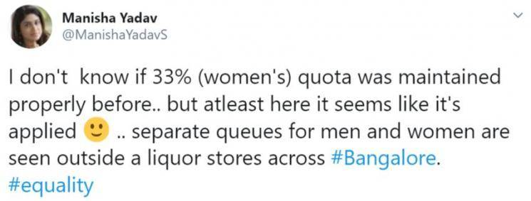 Manisha Yadav On Equality In Liquor Stores
