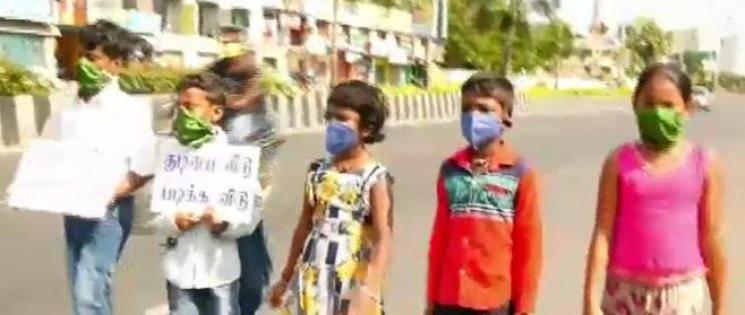 Tasmac protest for 5 boys go to CM house!
