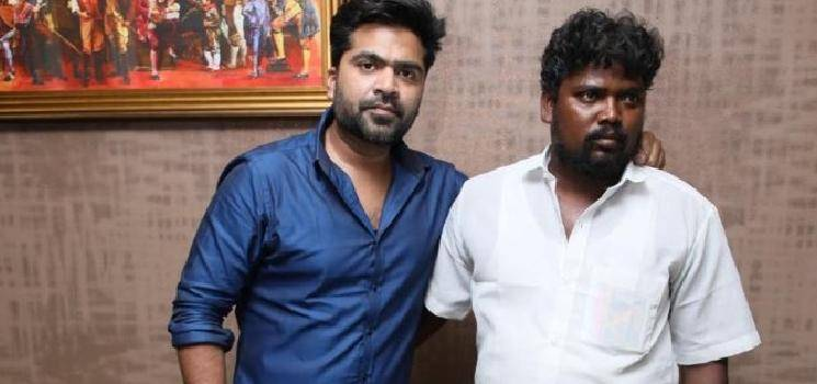 STR calls his fan over phone and wishes speedy recovery from Corona - heartwarming gesture!
