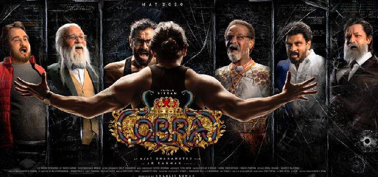 Director Ajay Gnanamuthu clarifies on Cobra's latest update rumour | Chiyaan Vikram
