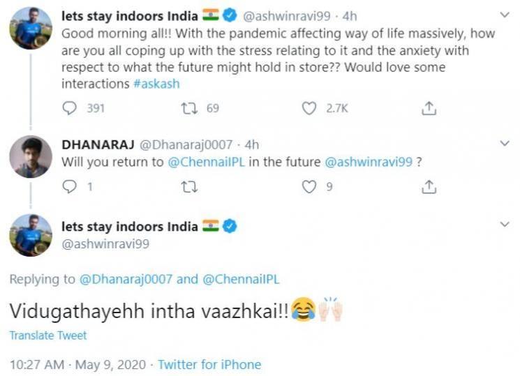 Ravichandran Ashwin Replies Fan In Muthu Style