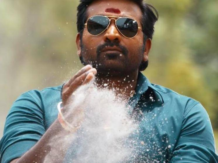 BJP leader H Raja calls for TN Government to arrest Vijay Sethupathi!