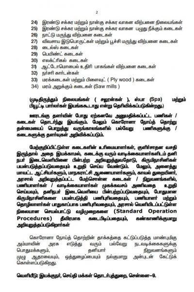 Tamil Nadu CM releases list for standalone shops that can function from May 11