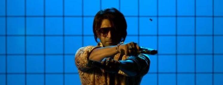 Mafia - Dexter Theme (Video Song) | Arun Vijay, Prasanna | Karthick Naren | Jakes Bejoy | Subaskaran