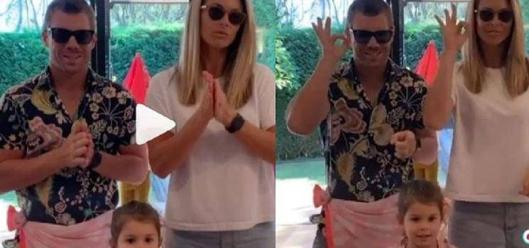 David Warner and his wife's latest TikTok video of Ramuloo Ramulaa song - don't miss the fun!