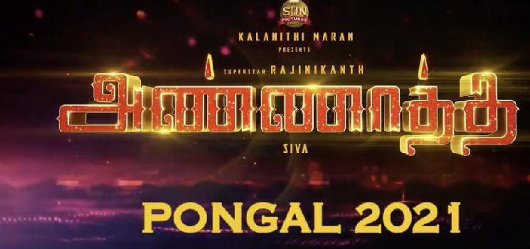 Theatre Owner expresses interest to see Annaatthe VS Valimai box office clash during Pongal 2021