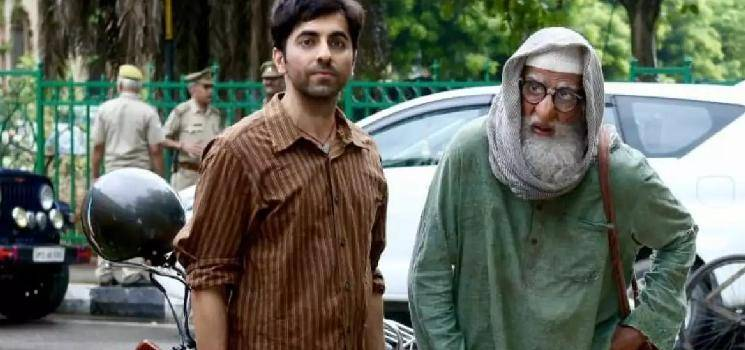 Ayushmann Khurrana's Gulabo Sitabo to directly release on Prime Video - release date announced!