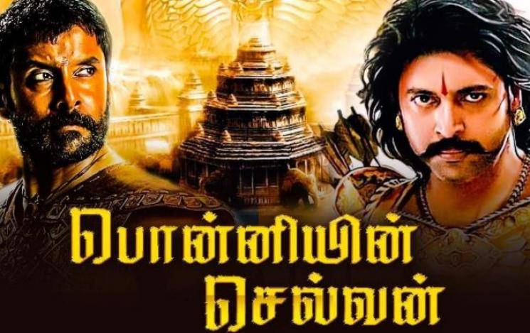 Trishas Epic Reply To Fan About Ponniyin Selvan
