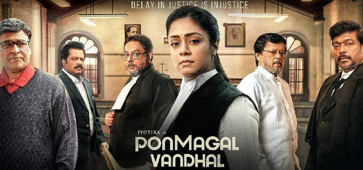 Jyotika's Ponmagal Vandhal to release on May 29 in Prime Video - official announcement from Suriya