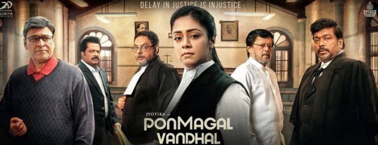 Ponmagal Vandhal Releasing On May 29 In Prime