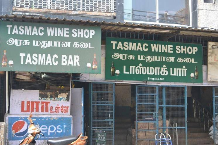 Supreme Court permits opening of Wine Shop in Tamil Nadu