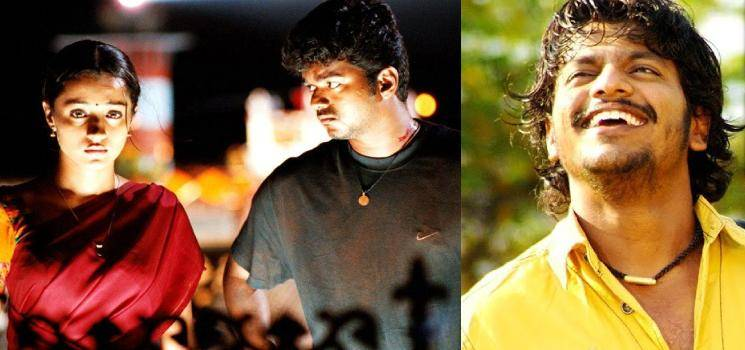 Was Vijay's Ghilli, the first film Rashmika got to see in theatres? Fans confused!