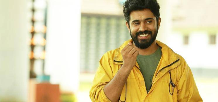 Nivin Pauly's Thuramukham Second Look poster unveiled - Intriguing and riveting!