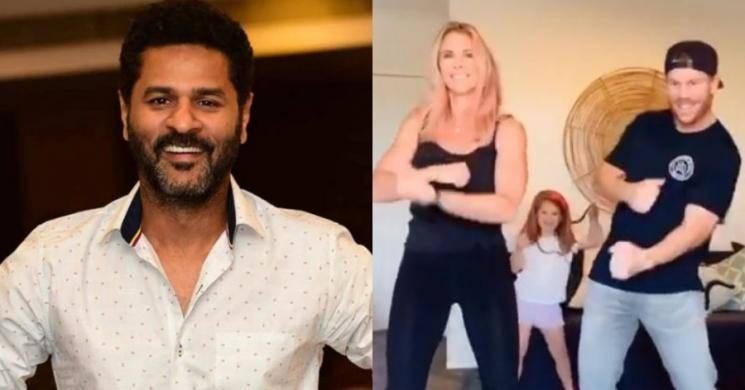 David Warner Imitates Prabhu Devas Mukkala Dance