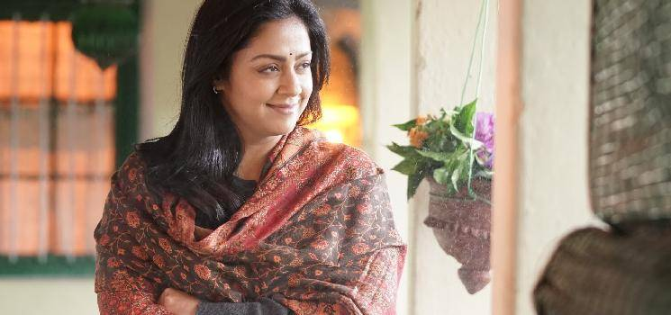 Jyotika's Ponmagal Vandhal Trailer to release on May 21 - Suriya makes the announcement!