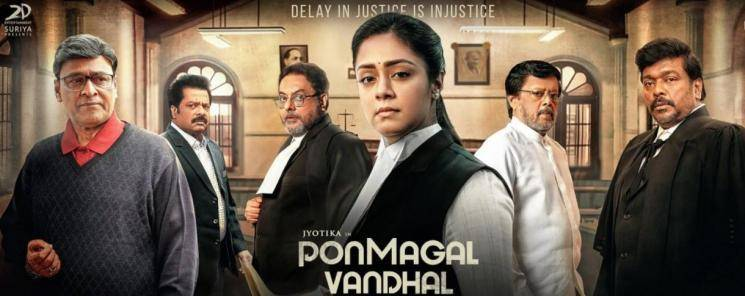 Jyothikas Ponmagal Vandhal Movie Trailer On 21 May