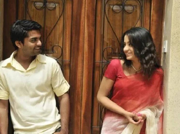STR Trisha Gautham Menon's lockdown short film Karthik Dial Seytha Yenn release confusion!