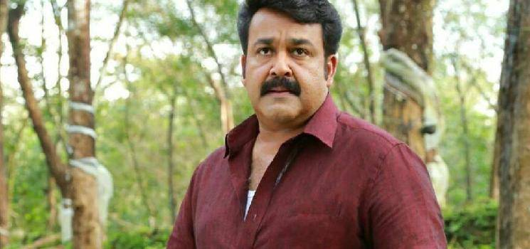 Mohanlal's Drishyam 2 Official Announcement Video Released | Exciting Sequel Begins!