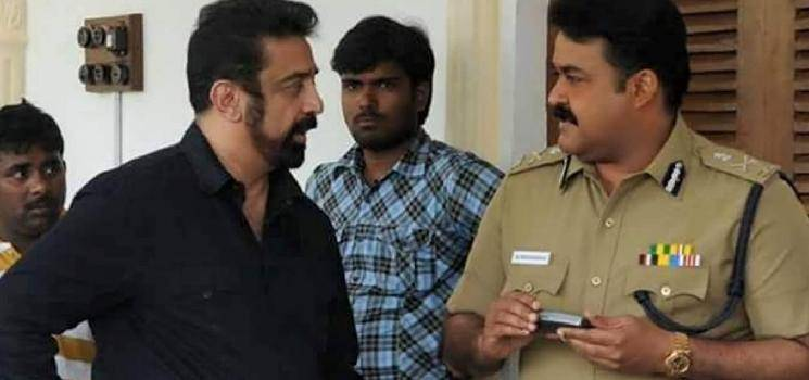 Kamal Haasan's heartwarming birthday wishes to Mohanlal - calls him his younger brother