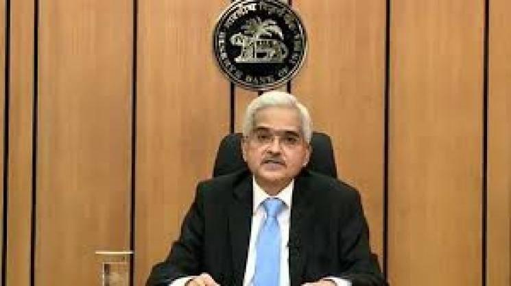 RBI Governor Press Conference