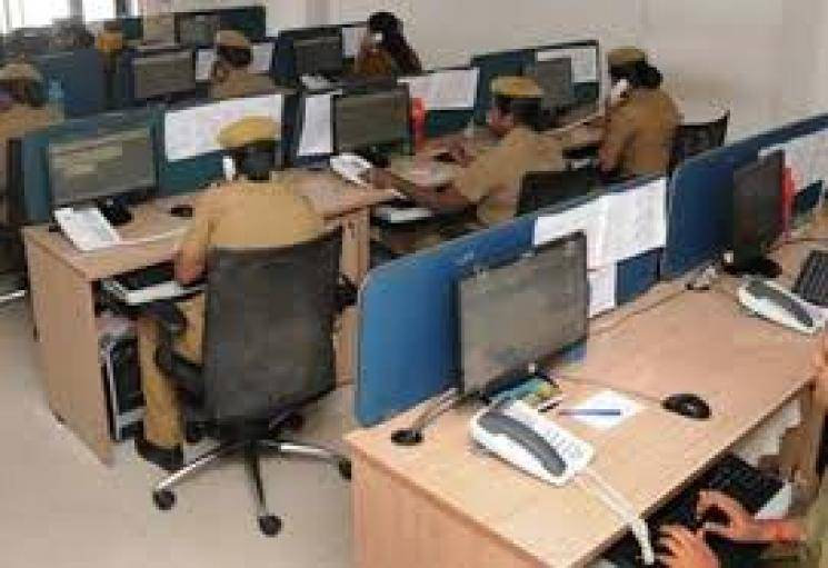 Police Control Room Number Temporary change in TN