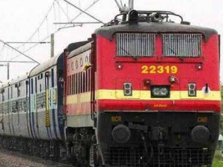 4 special trains in Tamil Nadu from June 1st!