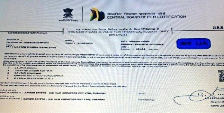 Official clarification on Master censor certificate and runtime