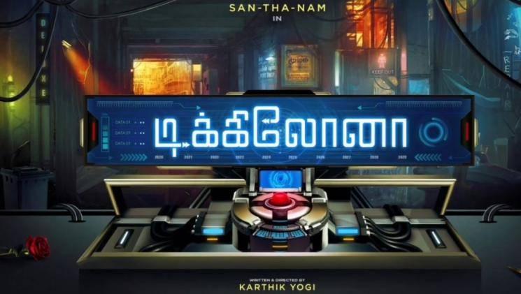 Santhanams Dikkilone First Look Poster