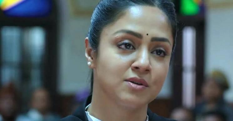 Ponmagal Vandhal Full Movie | Jyotika | Suriya