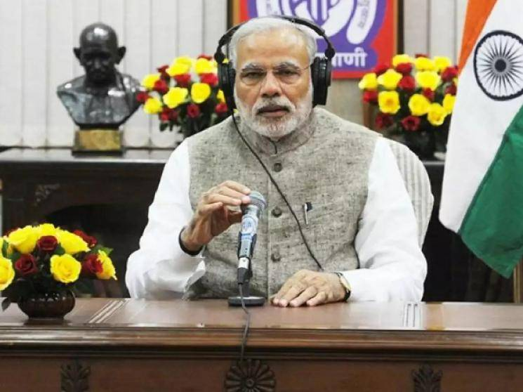 PM Narendra Modi's Mann Ki Baat speech's highlights!