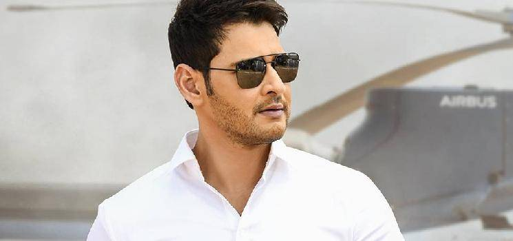 Mahesh Babu says Sarkaru Vaari Paata will be a complete entertainer - check out his latest statement