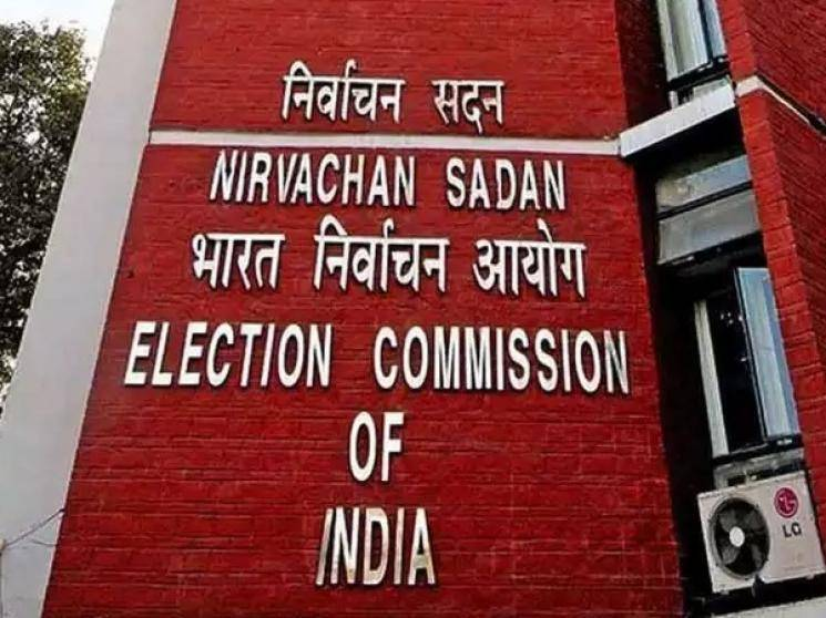 Election Commission announces elections for 18 pending Rajya Sabha seats on June 19th!