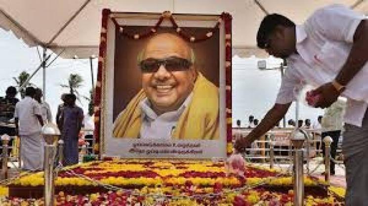 Karunanidhi 97th Birthday Celebration of MK Stalin