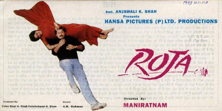 Mani Ratnam to make Roja 2 before Ponniyin Selvan?