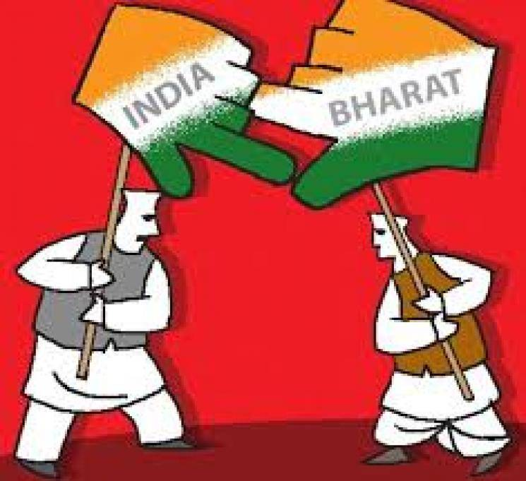 Petition to rename India as Bharat