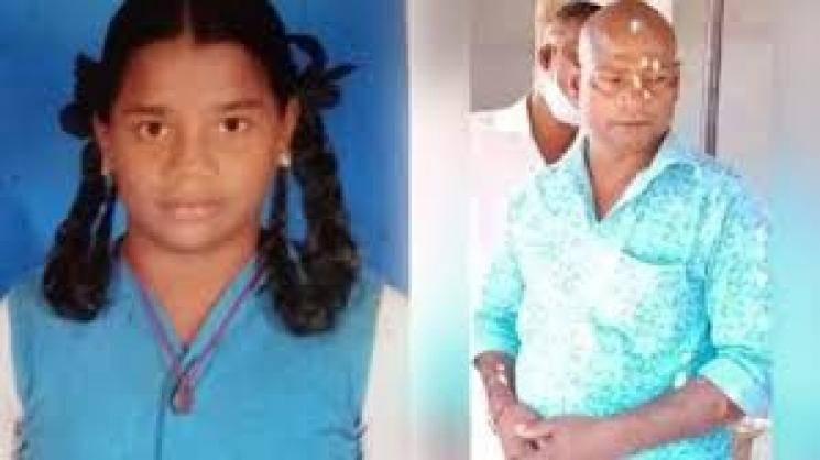 Woman wizard arrested in Nirupali case