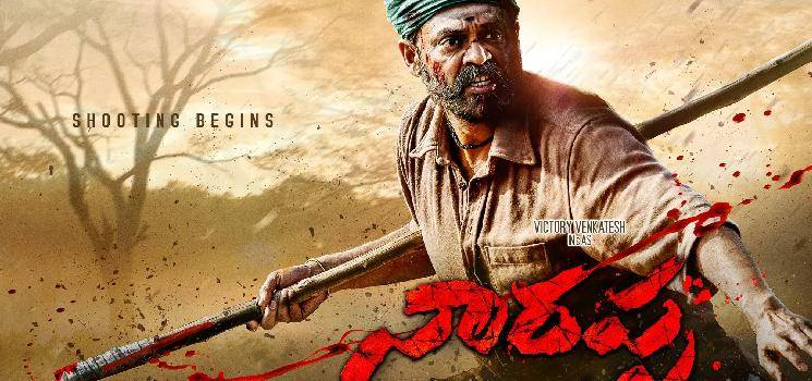 New Surprise Release from Asuran Remake - Check It Out | Priyamani