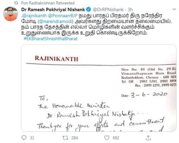 Rajini thanks Ramesh Pokhriyal for promoting Tamil