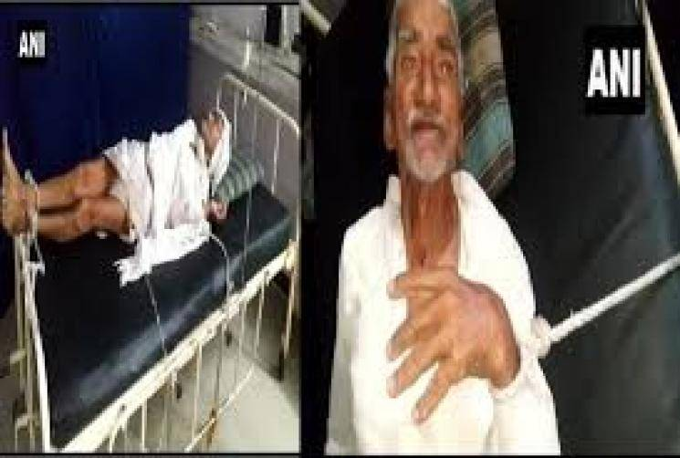 Old man tied to hospital bed for not paying bill!